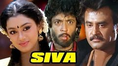 Siva (1989) | Tamil Full Movie | Rajinikanth