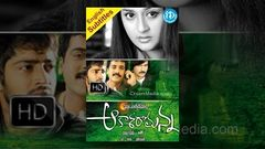 Aakasa Ramanna (2010) - Telugu Full Movie - Allari Naresh - Meera Jasmine - Gowri Pandit - SIvaji