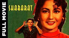 Dekha Babu Chhed Ka Maza I Lata Mangeshkar I Shrarat 1959