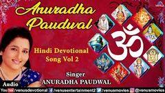 Anuradha Paudwal Hindi Devotional Songs | Audio Jukebox Full Song Volume 2|