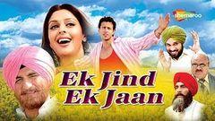 Ek Jind Ek Jaan : Raj Babbar - Nagma - Ghuggi   Blockbuster Punjabi Movie   Full Movies ( HD )