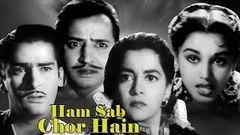 Ham Sab Chor Hain | Full Movie | Shammi Kapoor | Pran | Old Hindi Movie