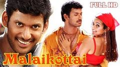 Tamil Latest Full Movie 2018 HD Malaikottai Movie Vishal Priyamani Urvasi Devaraj HD