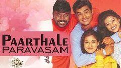 Paarthale Paravasam Tamil Full Movie | Madhavan | Simran | Sneha | AR Rahman | Tamil Hit Films