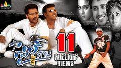 Style Telugu Full Length Movie Raghava Lawrence Prabhu Deva Charmme