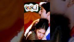 Aaha Telugu Full Length Movie Jagapathi babu Sanghavi