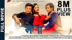 Mela الفيلم الهندي الاكثر من رائع ( ميلا او انتقام روبا )