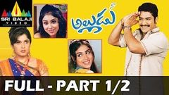 Naa Alludu Telugu Full Length Movie Part 1 2 Jr NTR Shriya Genelia