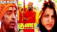 Michael Madana Kama Rajan 1991 Tamil Full Movie | Kamal Hassan | Tamil Comedy Movie