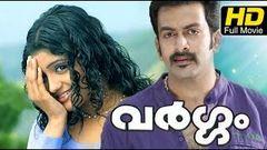 Minnaminnikoottam Malayalam Full Movie HD