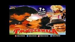 Taqdeerwala - Hindi Movies Full Movie | Venkatesh | Raveena Tandon |