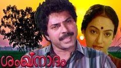 Dhruvam 1993 Full Malayalam Movie I Mammootty Gauthami