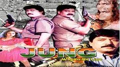 Jung Watan Ke Liye - Bollywood Action Movie - Devaraj Shoba Raj