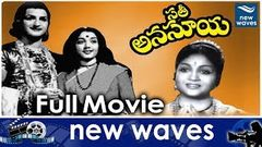 Sati Anasuya | Full Telugu Movie | NTR Anjali Devi