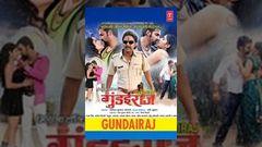 Gundai Raaj - Superhit Bhojpuri Movie Feat Sexy Monalisa & Pawan Singh