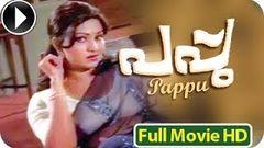 Malayalam Full Movie PAPPU