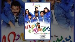 Happy Husbands Malayalam Full Movie HD