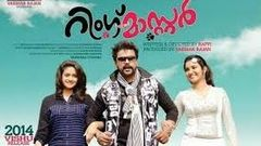 Ringmaster 2014 new action movie with Dileep
