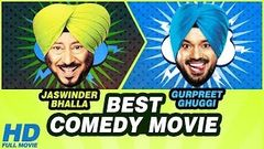 Best Comedy Movie (Full Movie) - Jaswinder Bhalla Gurpreet Ghuggi | Latest Punjabi Movie 2017