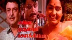 Enna Muthalali Soukkiyama 1972: Full Tamil Movie