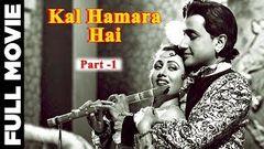 Ye Raah Badi Mushkil Hai I Geeta Dutt I Gateway Of India 1957 ft Pradeep Kumar Madhubala