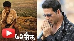 Akshay Kumar& 039;s First Marathi Movie 72 Mail Trapped In Controversy!