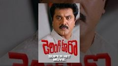 Daring Hero - Sharatkumar Telugu Full Movie