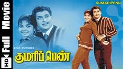 Kumari Penn old tamil full movie