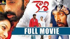 Deyyam (1996) - Full Length Telugu Film - JD Chakravarthy - Maheswari - Ram Gopal Varma - Jayasudha