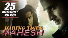 Daring Tiger Mahesh (2016) Full Length Hindi Dubbed Movie | Mahesh Babu Shruti Hassan Tamannaah