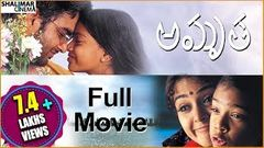 Amrutha Telugu Movie Madhvan Simran J D Chakravarthy Nandita Das