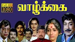 Vazhkai | Sivaji Ganesan | Tamil Full Movie