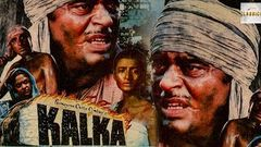 Kalka Full Bollywood Drama Movie (1983) | Shatrughan Sinha Raj Babbar Amjad Khan