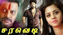 Vandhan Vendran Tamil HD Full Movie