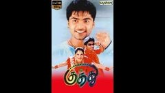 KUTHU | Tamil | Full Film