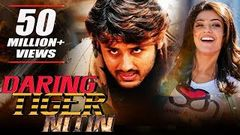 Daring Tiger Nitin (2016) Full Hindi Dubbed Movie | Nitin movies hindi dubbed Kajal Agarwal
