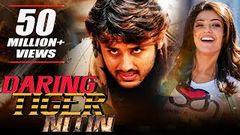 Daring Tiger Nitin (2016) Full Hindi Dubbed Movie | Nitin movies hindi dubbed Kajal Agarwal