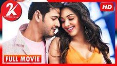 Bharat Ennum Naan - Tamil Full Movie - Mahesh Babu | Kiara Advani | Devi Sri Prasad