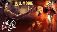 Nithiin Super Hit Telugu Full Length Romantic Entertainer   Sadha   Telugu Full Screen