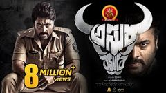 Asura Full Movie - 2017 Telugu Full Movies - Nara Rohith Priya Banerjee