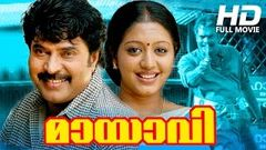 New Malayalam Movie   Mayavi [ Full HD ]   Comedy Movie   Ft Mammootty Gopika Suraj Venjaramoodu