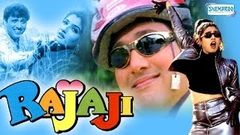 Dulhe Raja   दूल्हे राजा   Full Hindi Movie   Govinda Raveena Tandon Kader Khan   HD