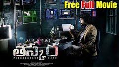 Telugu Full Movie Telugu Movies 2015 Full Length Movies Latest Telugu Movie
