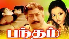 BANDHAM | Tamil Full Movie | Sivaji Ganesan Kajal Kiran & Shalini