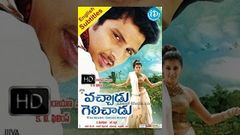 Vachadu Gelichadu (vandhan vendran) full movie-Jeeva Nandha Tapsi
