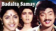 Badalta Samay | Full Movie | Sarvanan | Kaveri | Hindi Dubbed Movie