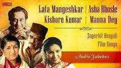Asha Bhosle & Kishore Kumar Duets - Vol 1 - Top 10 Lata Kishore Songs