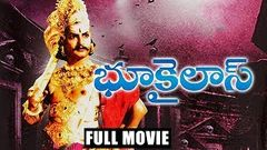 Bhoo Kailas - Telugu Full Length Movie - NTR ANRo SVR Jamuna