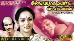 Lekhayude Maranam Oru Flashback (1983) Malayalam Full Movie