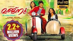 Majnu Latest Malayalam Full Length Movie   Nani Anu Emmanuel Priya Shri - 2018